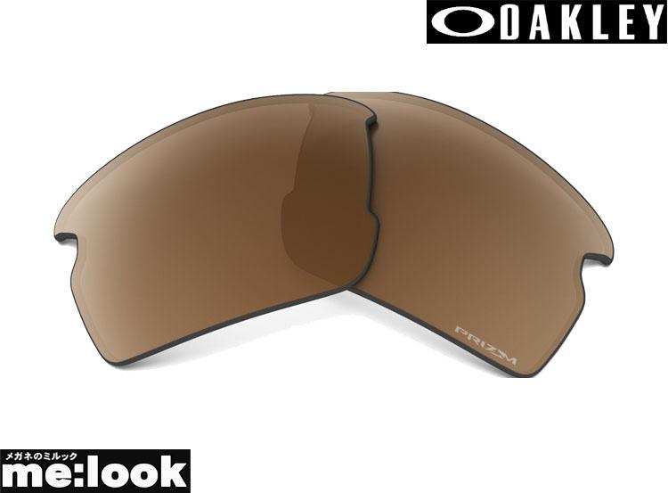 OAKLEY オークリー パーツ交換レンズ 偏光FLAK 2.0フラック 2.0Prizm Tungsten Polarプリズムタングステンポラライズド