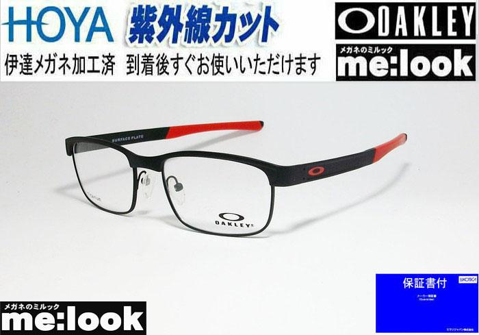 OAKLEY オークリー 伊達加工済 UVカットレンズ付きOX5132-0452-DATE眼鏡 メガネ フレームSURFACE PLATE サーフェスプレート 度付可マットブラック