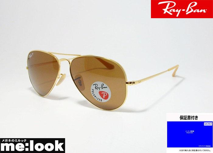 RayBan レイバン RB3689-906447-58偏光サングラス アビエーターティアドロップ ゴールドRB3689-9064/47-58