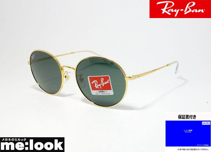 RayBan レイバン RB3612D-00171-56丸 ラウンド クラシック サングラスゴールドRB3612D-001/71-56
