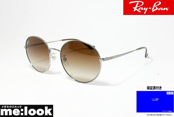 RayBan レイバン RB3612D-00413-56丸 ラウンド クラシック サングラスガンメタルRB3612D-004/13-56