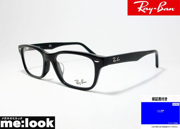 RayBan レイバン眼鏡 メガネ フレームRB5345D-2000-53 度付可RX5345D-2000-53ブラック