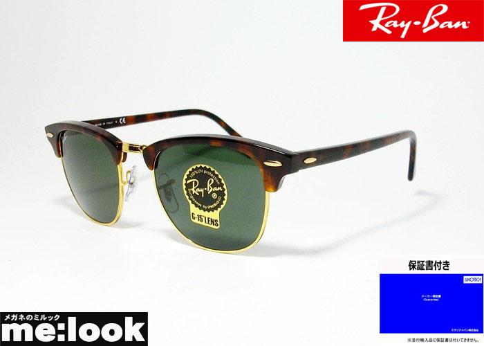 RayBan レイバン RB3016-W0366-51サングラスCLUBMASTER クラブマスタートータス・ブラウンデミ/ゴールド