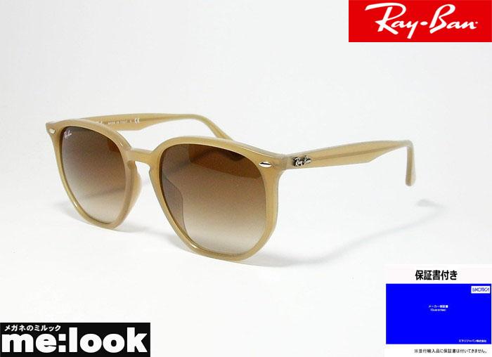 RayBan レイバン RB4306F-616613-54サングラスオパール ベージュ RB4306F-6166/13-54