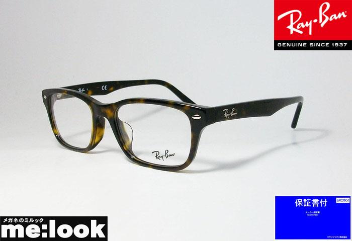 RayBan レイバン眼鏡 メガネ フレームRB5345D-2012-53 度付可RX5345D-2012-53ブラウンデミ