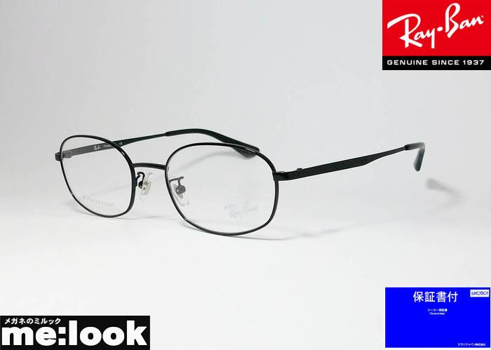 送料無料 国内正規品 メーカー保証書付 返品交換不可 RayBan レイバンクラシック 度付可RX8762D-1017-51ブラック スクエア オーバル眼鏡 即納 メガネ フレームRB8762D-1017-51