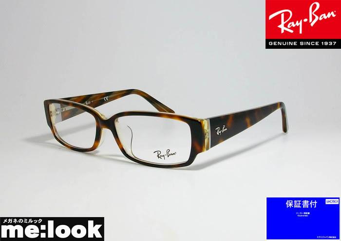RayBan レイバン眼鏡 メガネ フレームRB5250-5913-54 度付可RX5250-5913-54ハバナ べっ甲 ダークブラウンイエロートランスペアレント