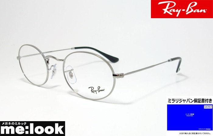 RayBan レイバンクラシック オーバル眼鏡 メガネ フレームRB3547V-2502-51 度付可RX3547V-2502-51ガンメタル