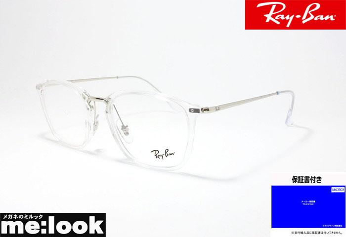 RayBan レイバンスクエア眼鏡 メガネ フレームRB7164-2001-50 度付可RX7164-2001-50トランスペアレント クリア