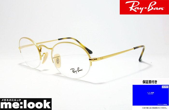 RayBan レイバンメタル ナイロール眼鏡 メガネ フレームRB6547-3033-49 度付可RX6547-3033-49ゴールド ブラウンデミ