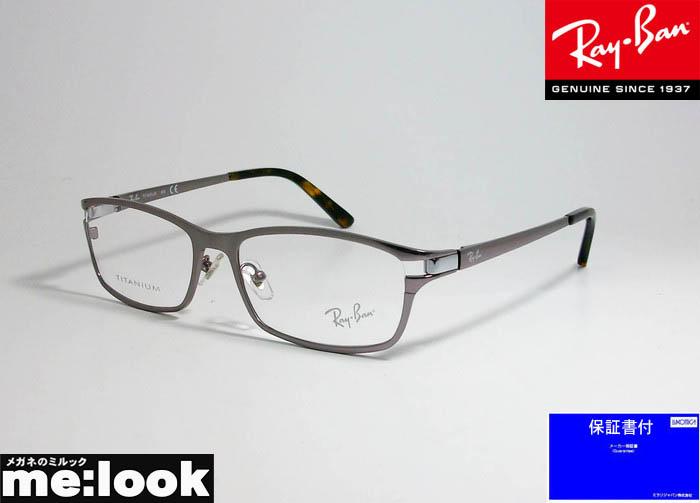 RayBan レイバン眼鏡 メガネ フレームRB8727D-1166-54 度付可RX8727D-1166-54ガンメタル