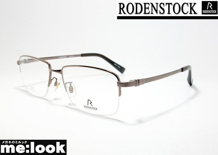 RODENSTOCK ローデンストック紳士 眼鏡 メガネ フレームR2028D サイズ55 度付可ブラウン