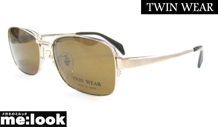 TWIN WEAR ツインウェア 国内正規品クリップオンタイプ サングラス メガネ フレームTW8003-1-54 度付可