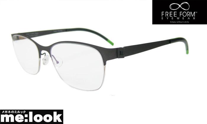 FREE FORM Green 国内正規品 フリーフォームグリーン軽量チタン メガネ フレームFFA907-BR-49 度付可サテンブラウン