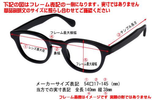 MAX Co マックスアンドコー眼鏡 メガネ フレームM CO 4520J 003 サイズ52 度付可ALq35Rj4