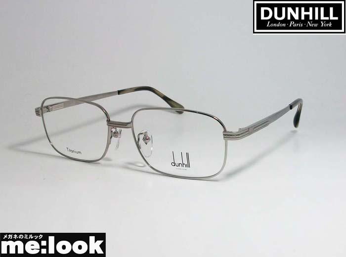 国内正規品 dunhill ダンヒル 日本製 made in japanメンズ 売り出し フレームVDH218J-0509-55 男性 眼鏡 メガネ 度付可ライトグレイ 日本未発売 紳士