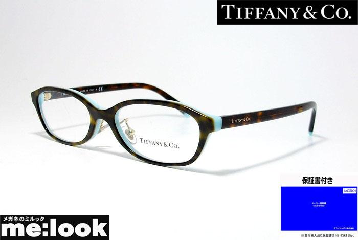 181bfe2feb2a TIFFANY&CO ティファニーレディース 眼鏡 メガネ フレームアジアンフィットTF2182D-8134-52 度付可