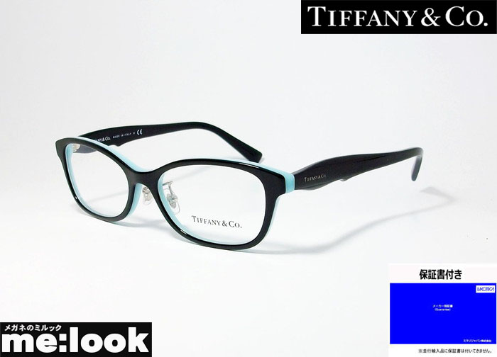 TIFFANY&CO ティファニーレディース 眼鏡 メガネ フレームTF2187D-8055-52 度付可ASIAN FIT ブラック ターコイズブルー