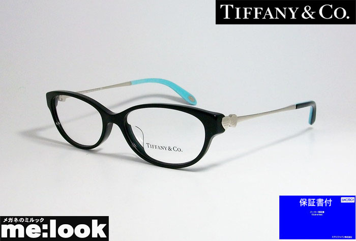 TIFFANY&CO ティファニーレディース 眼鏡 メガネ フレームTF2146D-8001-54 度付可ブラック/ターコイズ/シルバー