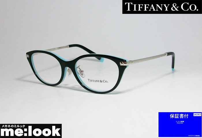 国内正規品 保証書付 TIFFANYCO ティファニーレディース 正規店 出色 眼鏡 メガネ ティファニーブルー 度付可ブラック フレームアジアンフィットTF2210D-8055-52