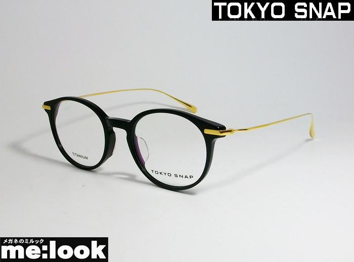TOKYO SNAP トウキョウスナップCLASSIC クラシック ボストン眼鏡 メガネ フレームTSP1022SP-1-49 度付可ブラック ゴールド