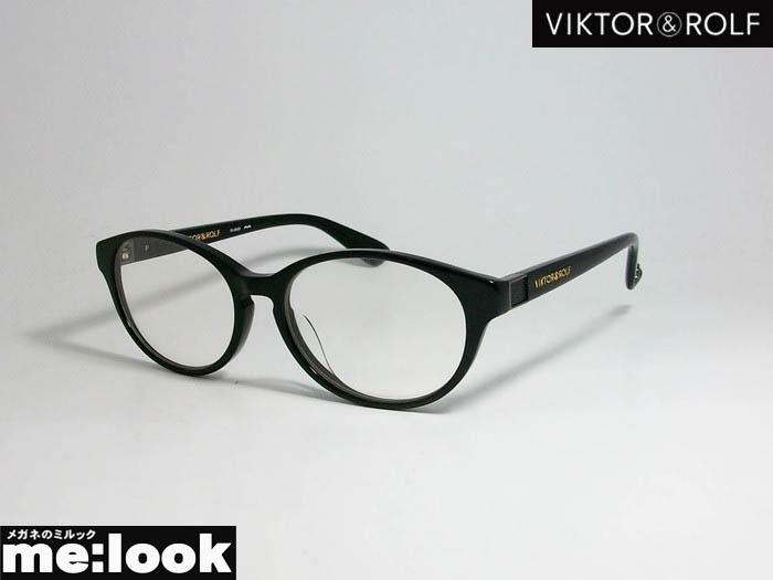 送料無料 開店記念セール 国内正規品 ViktorRolf 度なしブルーカット加工済ヴィクターロルフビクターロルフクラシック 日本正規品 眼鏡 フレーム70-0089-4 サイズ53ブラック メガネ