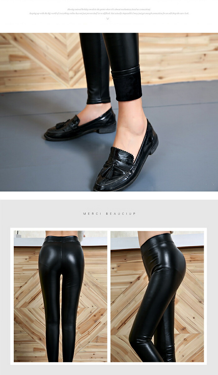 7d25a0be4bad7f To the costume play of the day that is usually cold let alone an errand, dance  clothes! [keyword] back raising underwear Lady's leggings tights dance  beauty ...