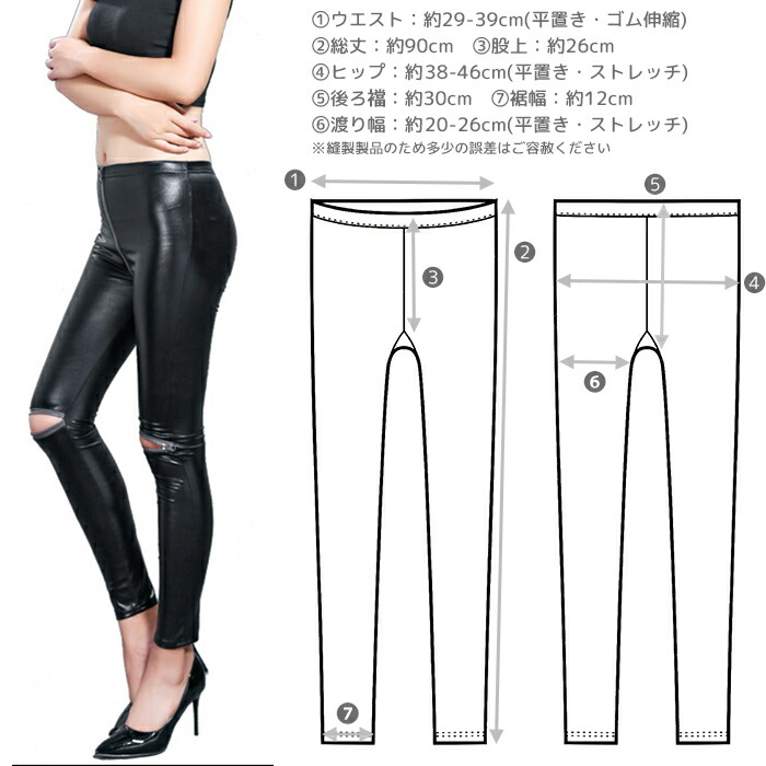 714ca82c788cb6 What I can wear with one piece as it is thick is convenient. Wear it at  stretch-related preeminence; as for the feeling◎