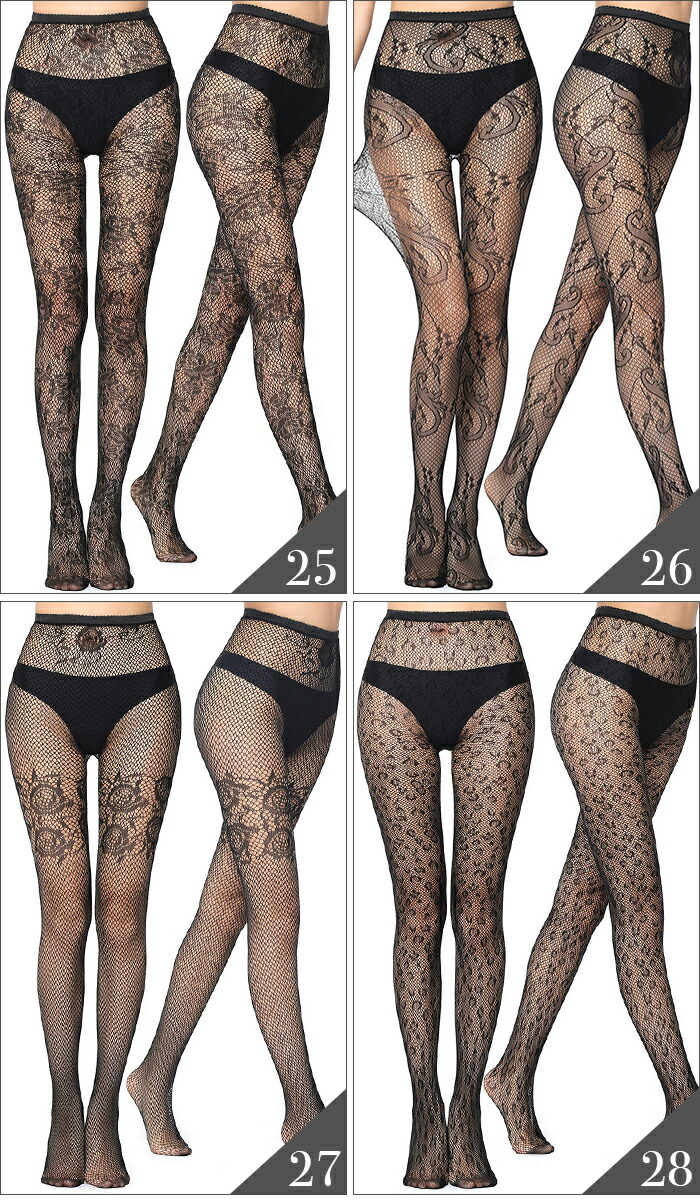 2264e6726132 The net stockings which are usually good to clothes let alone an errand. A  favorite pattern is available from 40type♪ ※The panties of the model  wearing are ...