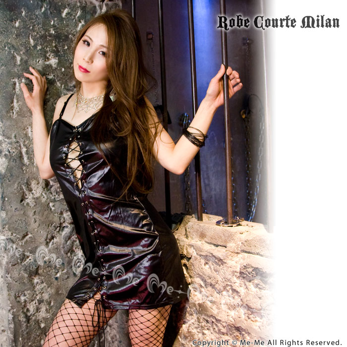 e4663e90dead6 Me-Me: -[Car] cleavage nipple slip ☆ bold Center lace-up dress ...