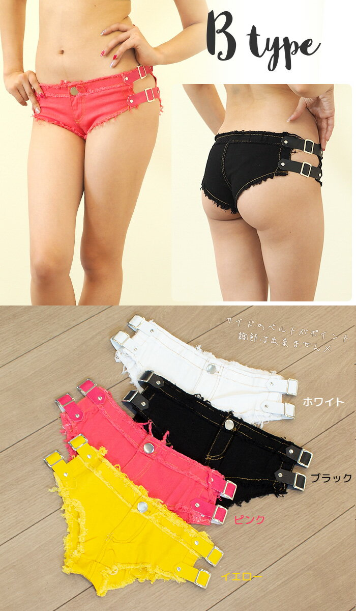5f77b39d443f Me-Me  I am available from four types of  5 colors! Microhot pants ...