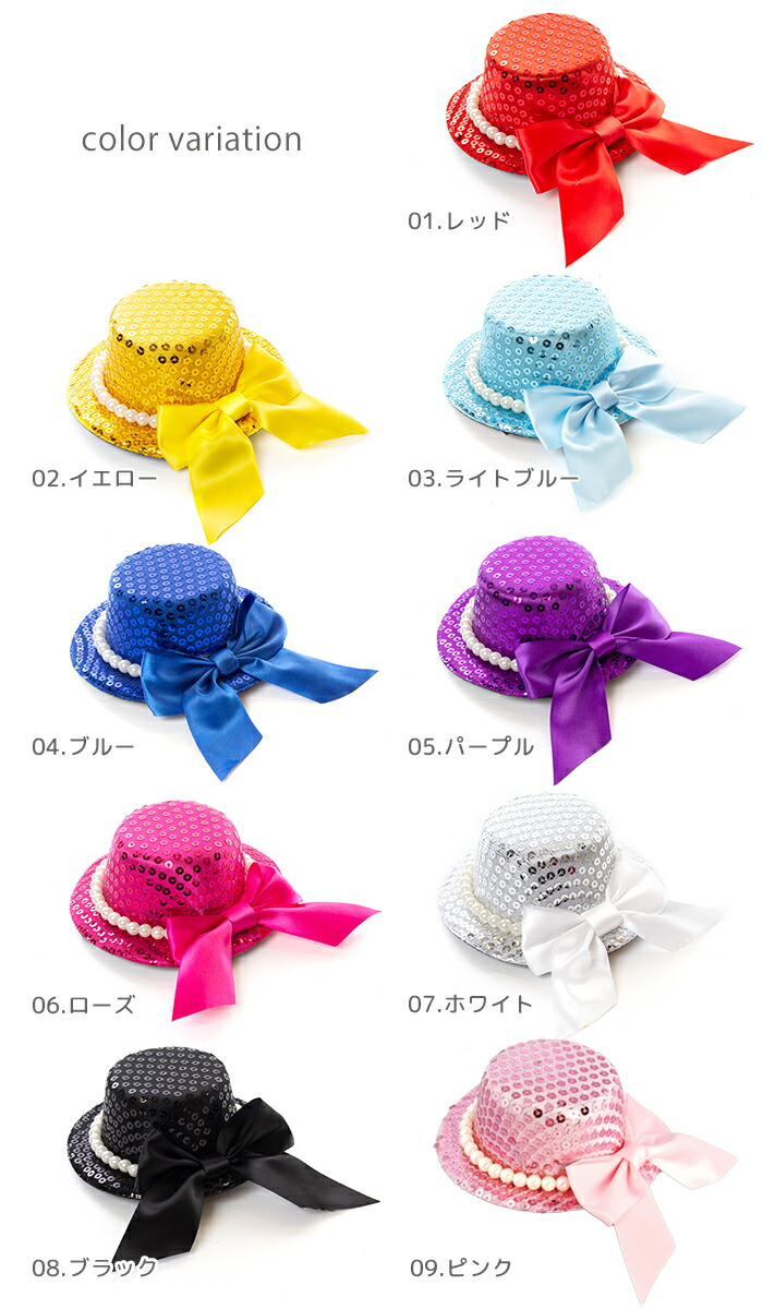 1e0a396b The petit hat which is around cute in a pearl decoration, big ribbon and  pop to spangles shiningly♪ I am relieved not to fall as it is a type to  stop with ...
