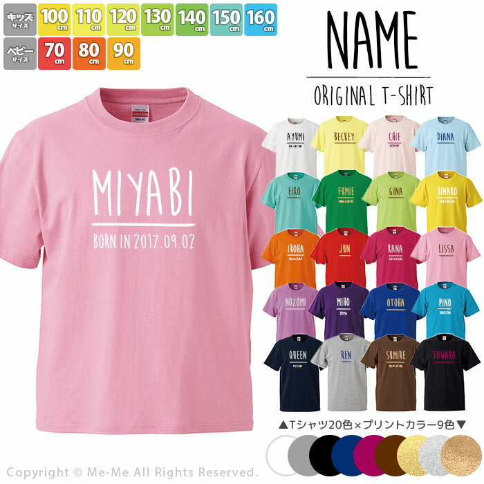 The name enter, and a design short sleeves name is original to gift class  T-shirt staff T-shirt event circle dance clothes on entering name present