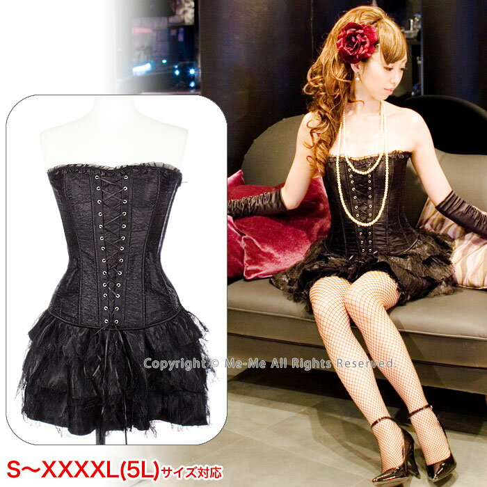 -With skirt 3 piece set ♪ Black Lace superimposed corset (black) and Mimi ☆ cosplay ☆ Lolita • more than 7000 Yen also! Necking Get ♪ in low back pain.