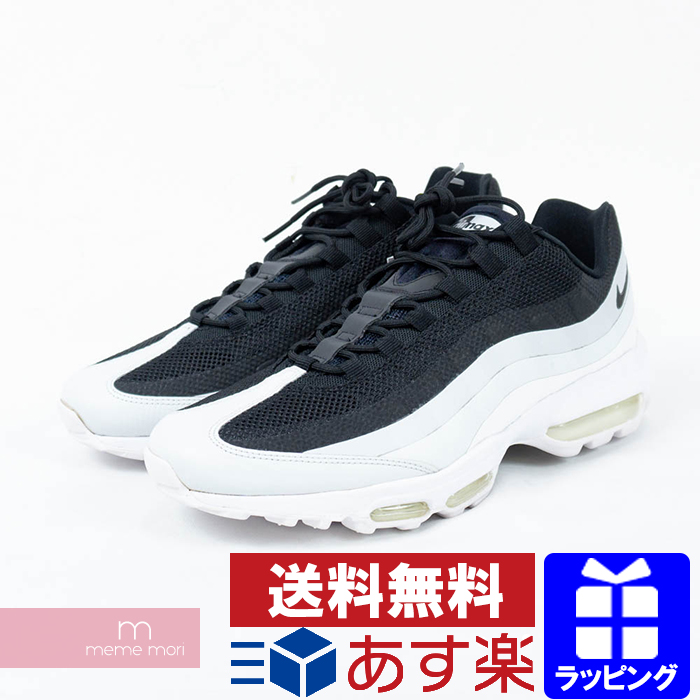 nike air max 95 ultra essential black and white,Nike Air Max