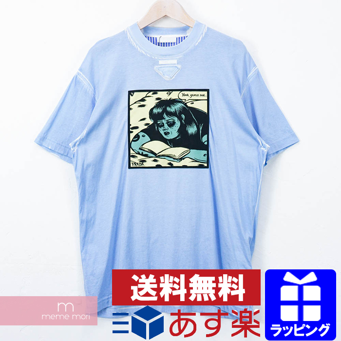 51bc676f72ef PRADA Yeah, Guess Not ... comic print Tee shirt Prada comics print T ...