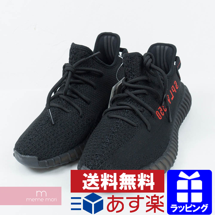 sneakers for cheap 03ec6 75fe7 YEEZY adidas YEEZY BOOST 350 V2 BRED CP9652 easy Adidas easy boost 350  bread low-frequency cut sneakers black X red size US8(26cm) present gift