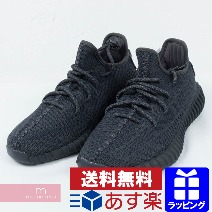 low priced 4068d b6f2d YEEZY adidas YEEZY BOOST 350 V2 Non-Reflective FU9006 easy Adidas easy  boost 350 non reflective low-frequency cut sneakers black size US10(28cm)  ...