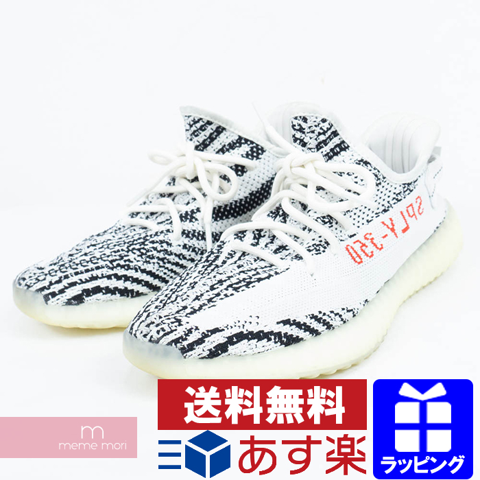 6b59fefc710f3 YEEZY adidas YEEZY BOOST 350 V2