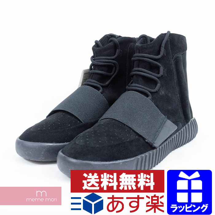 cheap for discount 27e11 443db YEEZY adidas YEEZY BOOST 750 BB1839 easy Adidas easy boost 750 higher  frequency elimination sneakers black size US11(29cm) present gift
