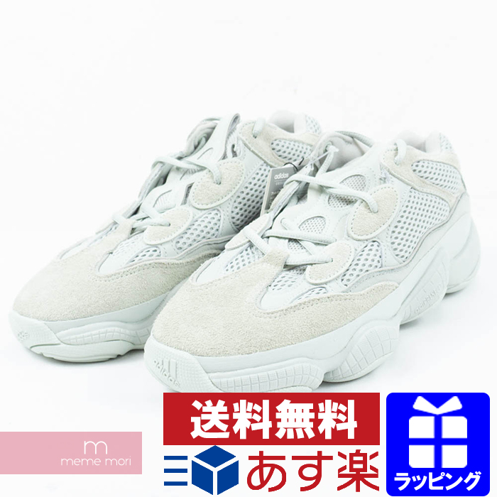 new style 8ecd3 11935 500 adidas 2018SS YEEZY 500 SALT EE7287 Adidas easy salt low-frequency cut  sneakers shoes shoes light blue size US8.5(26.5cm) present gift