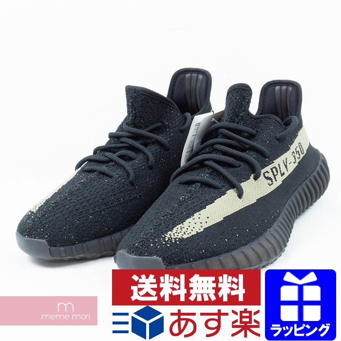 timeless design c7d67 17b0d YEEZY adidas YEEZY BOOST 350 V2 RED BY9611 easy Adidas easy boost 350  low-frequency cut sneakers black X green size US9.5(27.5cm) present gift