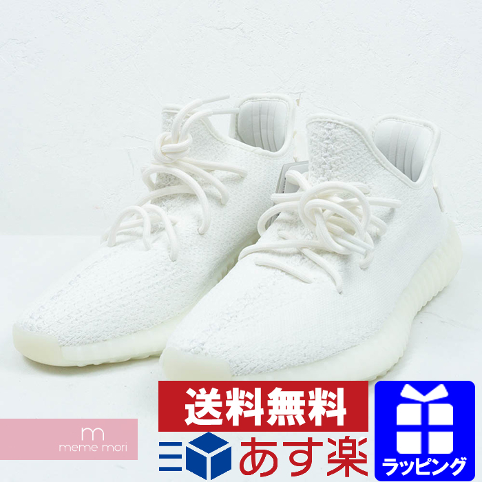 low priced 9599e 1171b YEEZY adidas YEEZY BOOST 350 V2 CREAM WHITE CP9366 easy Adidas easy boost  350 low-frequency cut sneakers cream white size US10.5(28.5cm) present gift