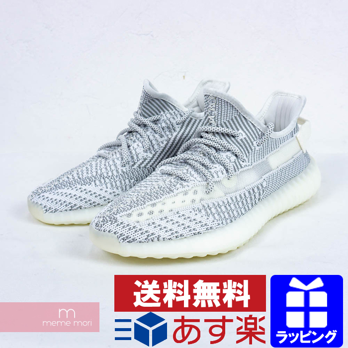 best sneakers 45aad 888bf adidas YEEZY BOOST 350 V2 STATIC EF2905 Adidas easy boost 350 V2 static  low-frequency cut sneakers gray X white size US10.5(28.5cm) present gift
