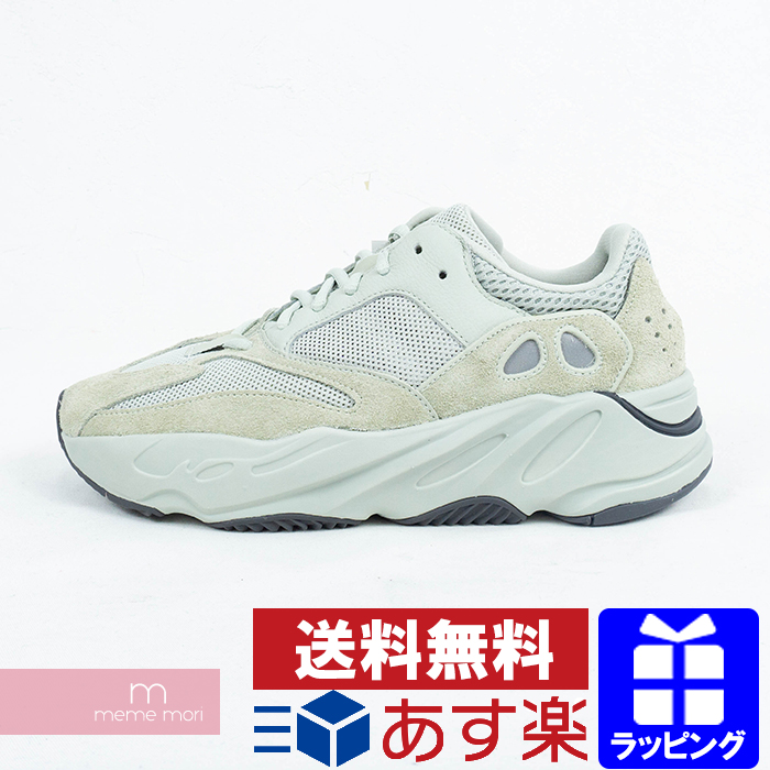 new style ddfb9 23254 YEEZY adidas YEEZY BOOST 700 V2 SALT EG7487 easy Adidas easy boost 700 V2  salt low-frequency cut sneakers light gray size US8.5(26.5cm) present gift