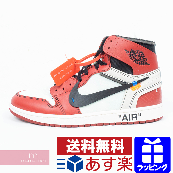 on sale d394c adaee OFF-WHITE X NIKE