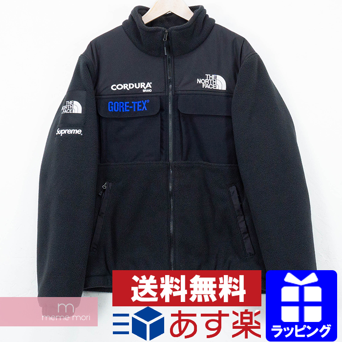 28bba9db9 Supreme X THE NORTH FACE 2018AW Expedition Fleece Jacket シュプリーム X North  Face expedition fleece jacket black size L present gift