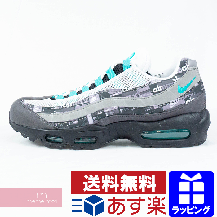 wholesale dealer 4591e 84bf2 NIKE X atmos 2018 AIR MAX 95 PRNT AQ0925-001 WE LOVE NIKE PACK Nike X atto-  MOS Air Max 95 Jade sneakers shoes light green size US10(28cm) present ...