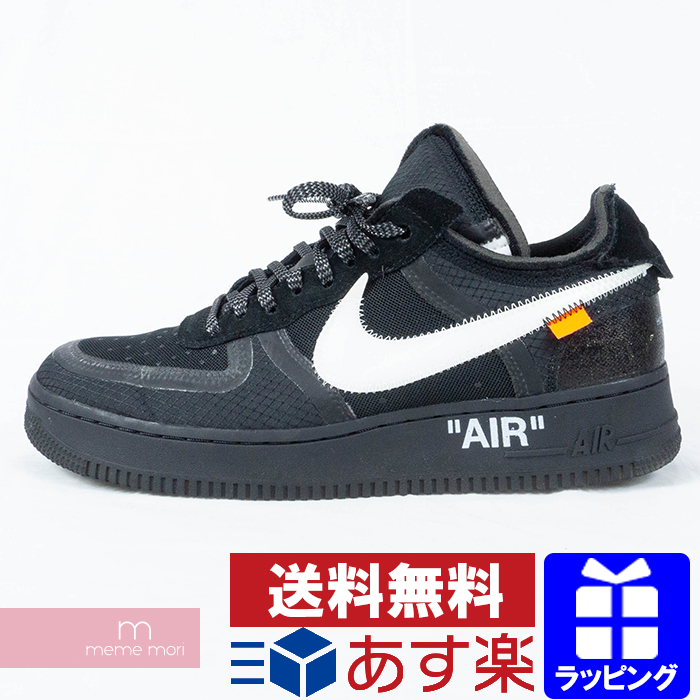 on sale 93abd e6350 OFF-WHITE X NIKE 2018 The 10