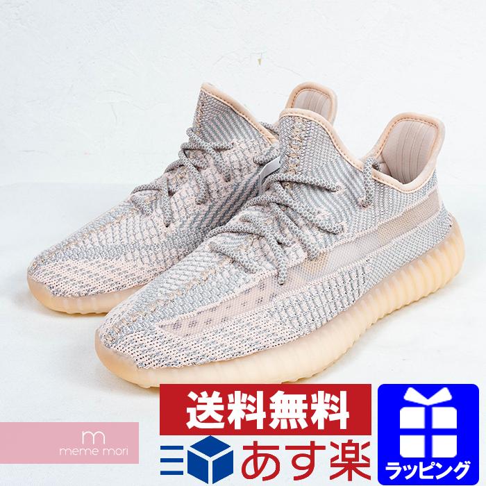 adidas yeezy 5